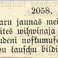 daina-002011