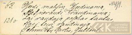 #DS-4-191-1