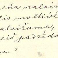 daina-008498