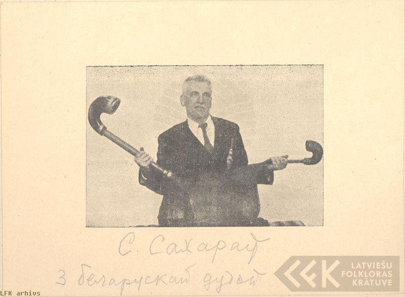 Sergey Saharov