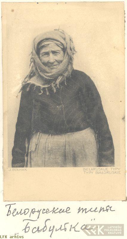 Baltkrievu vecmāmiņa