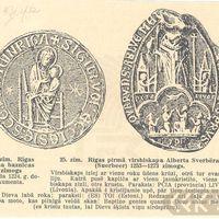 Rīgas Doma baznīcas zīmogs un Rīgas pirmā virsbīskapa Alberta Sverbēra zīmogs