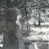 Revolucionāru kaps Siguldā