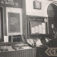 Izstāde Etnogrāfijas un folkloras institūtā
