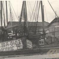 Ventspils fishing port