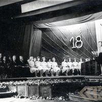 19640062