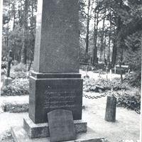 19660007