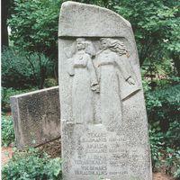 At the Limbaži cemetery