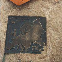 """Plāksne """"Kolka - Eiropas līniju krustceļā"""""""
