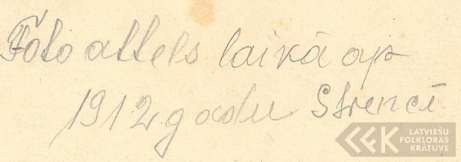 Kārļa Bukuma portreta paraksts