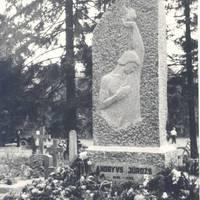 Andrīva Jūrdža piemineklis