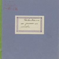 0021-Ede-Berzkalne-0001