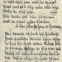 0049-Anna-Berzkalne-01-0019