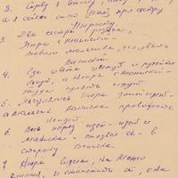 0049-Anna-Berzkalne-03-0004