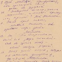 0049-Anna-Berzkalne-03-0005