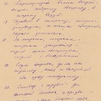 0049-Anna-Berzkalne-03-0006
