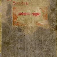 0150-Buramvardi-06-0152