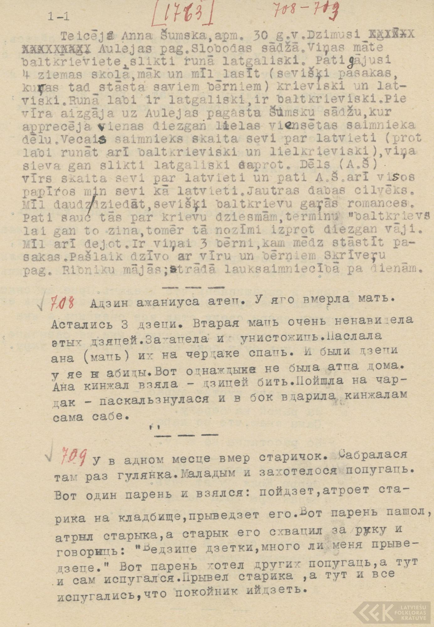 1763-Infantjeva-vakums-01-0230