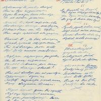 1940-12-zinatniska-ekspedicija-02-0086
