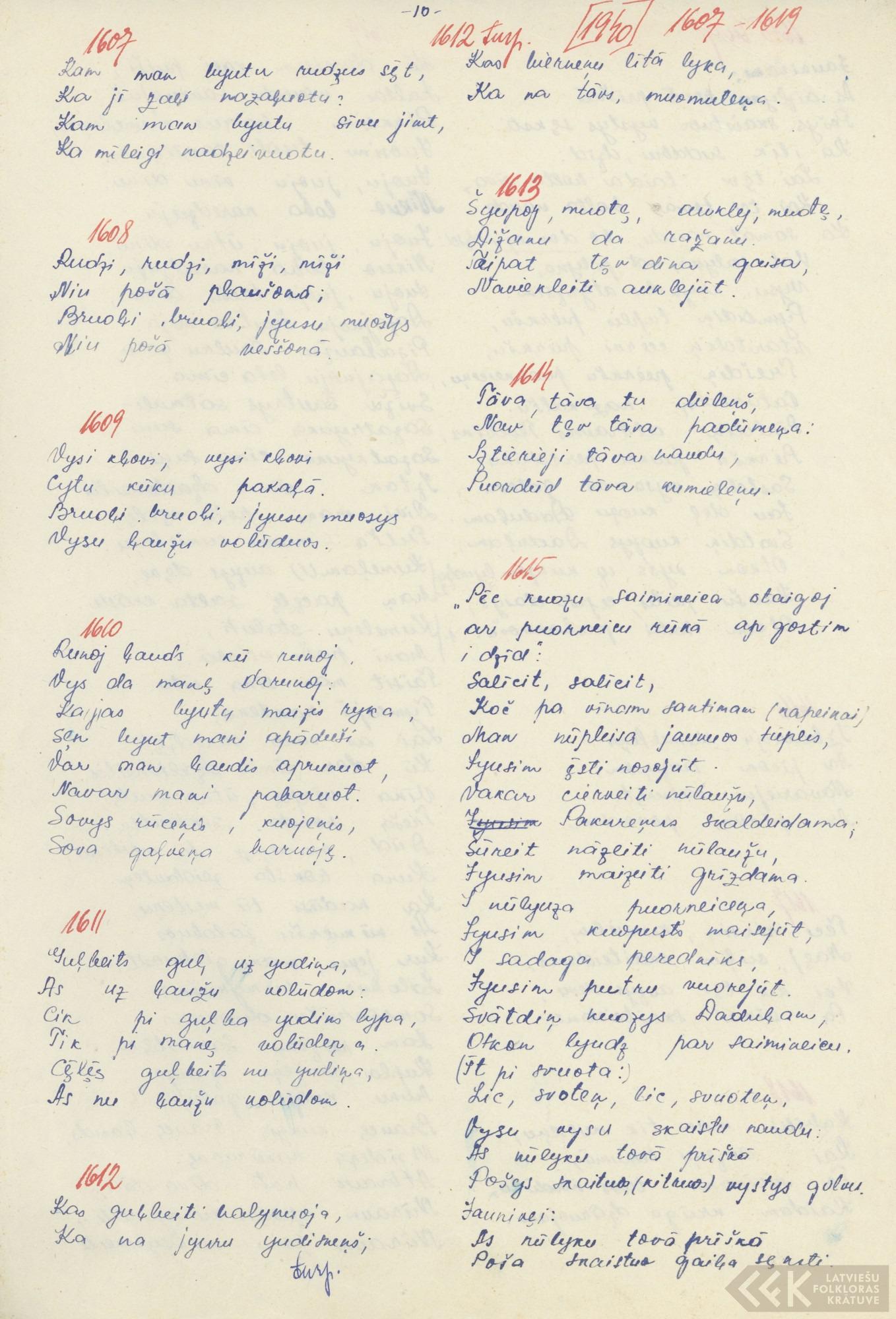 1940-12-zinatniska-ekspedicija-03-0020