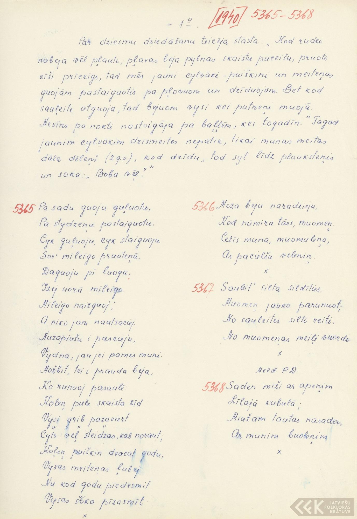 1940-12-zinatniska-ekspedicija-08-0087