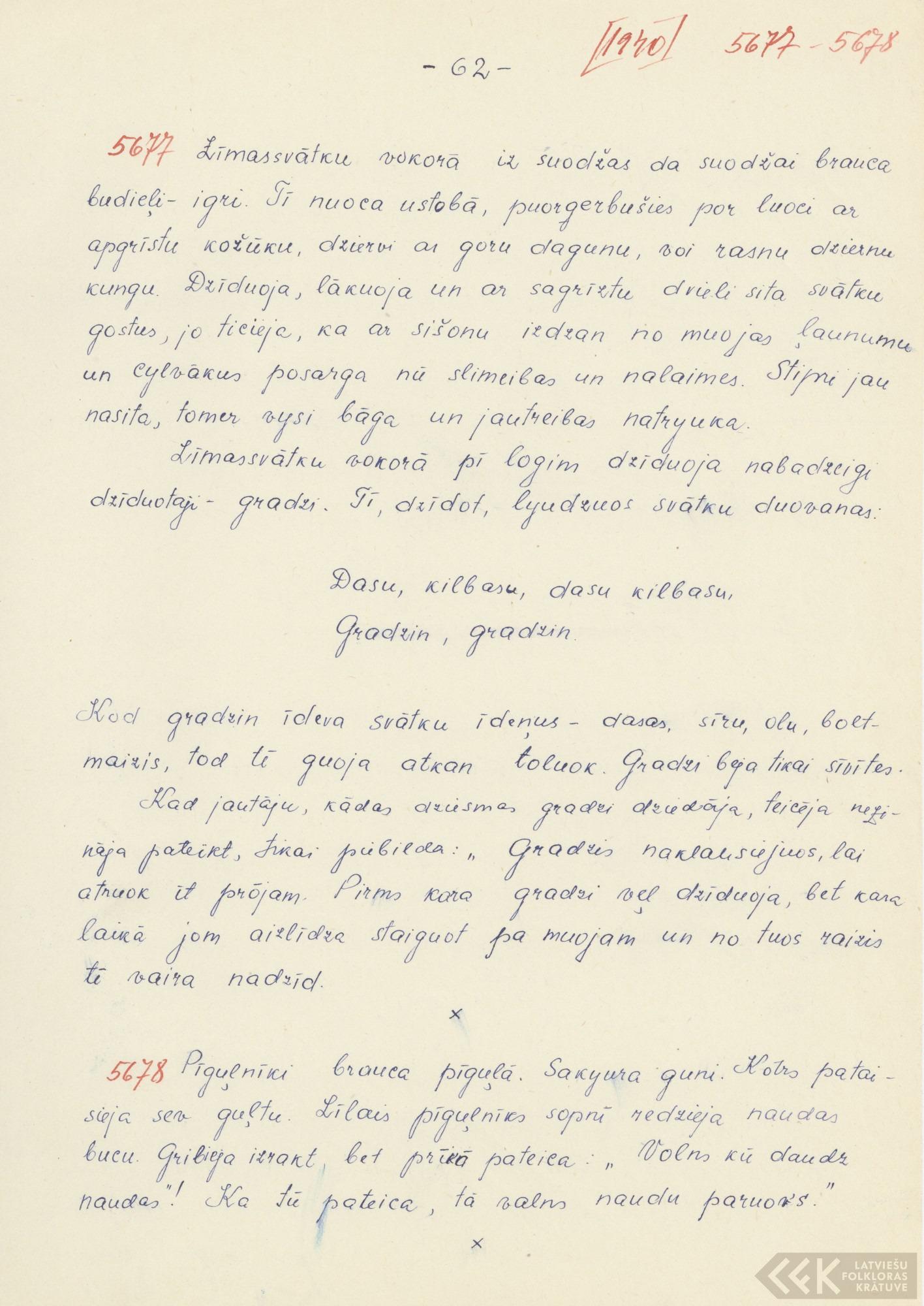 1940-12-zinatniska-ekspedicija-09-0065
