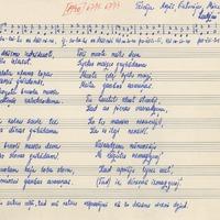 1940-12-zinatniska-ekspedicija-13-0001