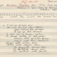 1940-12-zinatniska-ekspedicija-14-0001