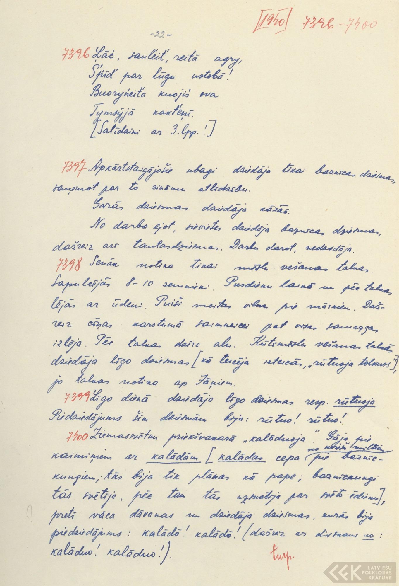 1940-12-zinatniska-ekspedicija-19-0022