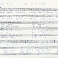 1990-Ekspedicija-Aluksne-01-0047