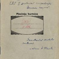1880-zinatniska-ekspedicija-Bauska-01-0001