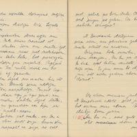 1880-zinatniska-ekspedicija-Bauska-01-0027