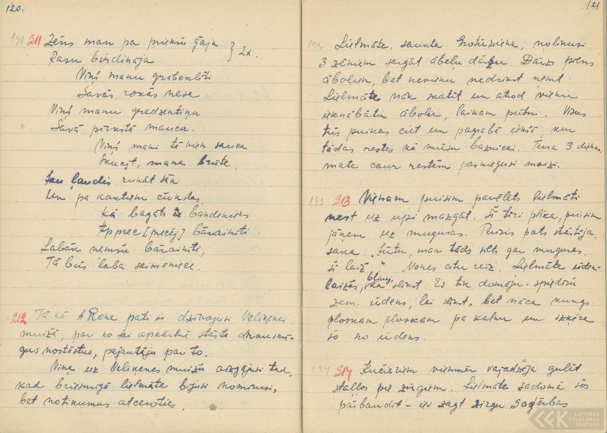 1880-zinatniska-ekspedicija-Bauska-01-0065