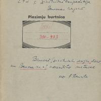 1880-zinatniska-ekspedicija-Bauska-01-0093