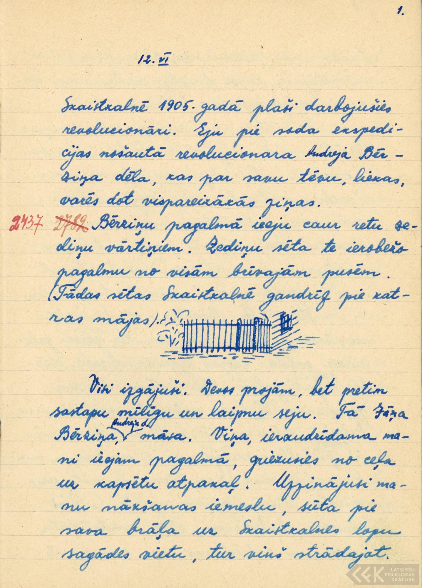1880-zinatniska-ekspedicija-Bauska-07-0002