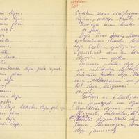 1880-zinatniska-ekspedicija-Bauska-08-0003