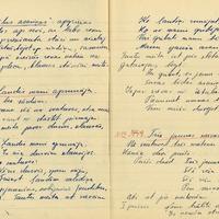 1880-zinatniska-ekspedicija-Bauska-08-0020