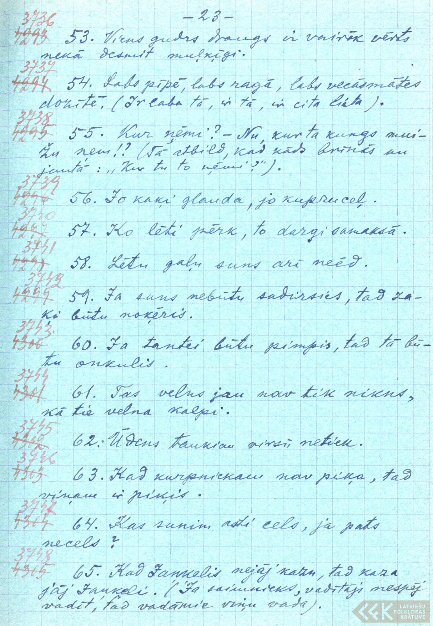 1880-zinatniska-ekspedicija-Bauska-09-0127