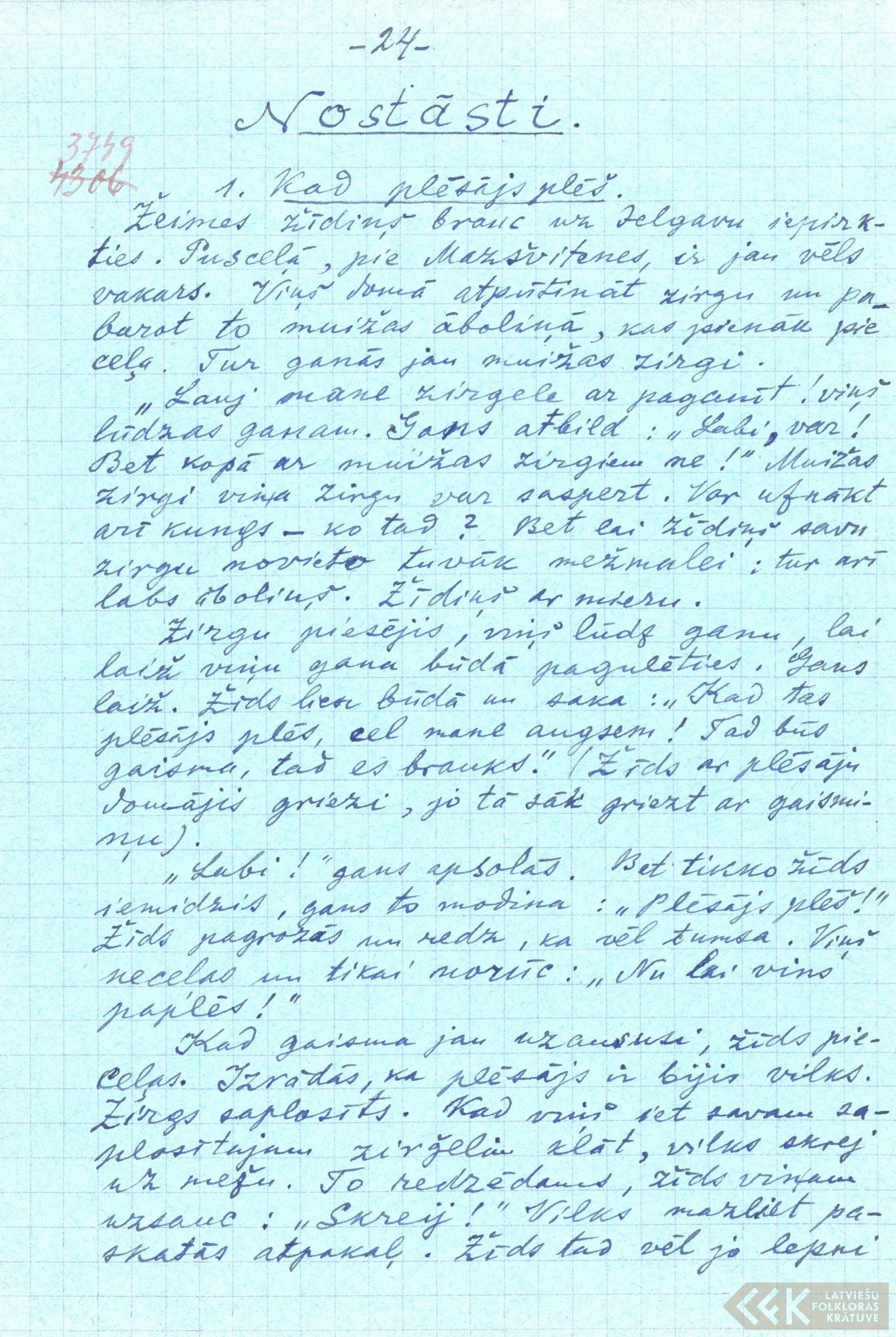 1880-zinatniska-ekspedicija-Bauska-09-0128