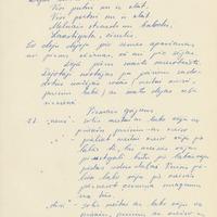 1910-8-ekspedicija-Gaujienas-rajona-15-0011