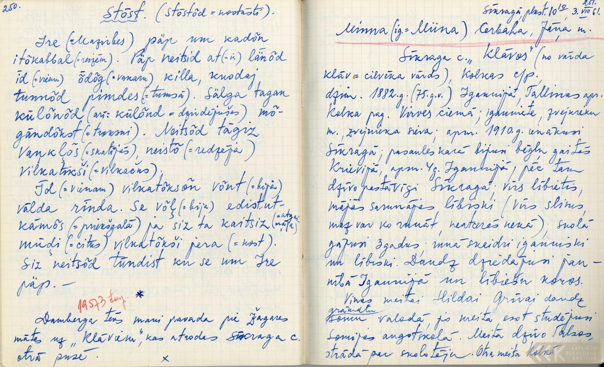 1955-Liepajas-ekspedicija-45-0168