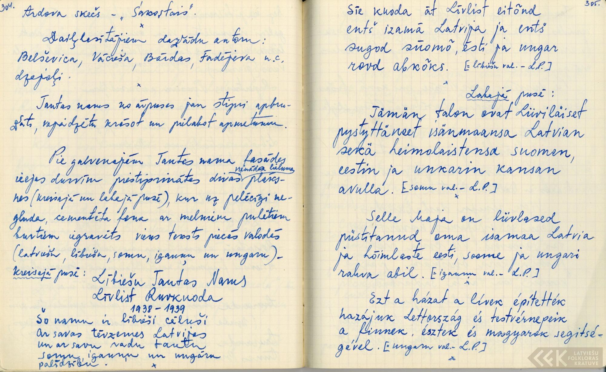 1955-Liepajas-ekspedicija-45-0214