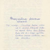 1969-Harijs-Suna-01-0005