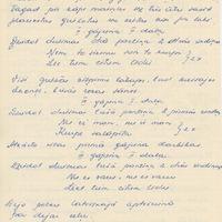 1969-Harijs-Suna-01-0010