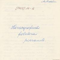 1969-Harijs-Suna-01-0018