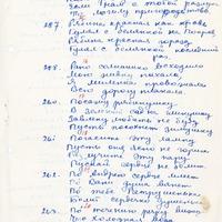 1834-Folkloras-instituta-ekspedicija-Rezekne-01-0003