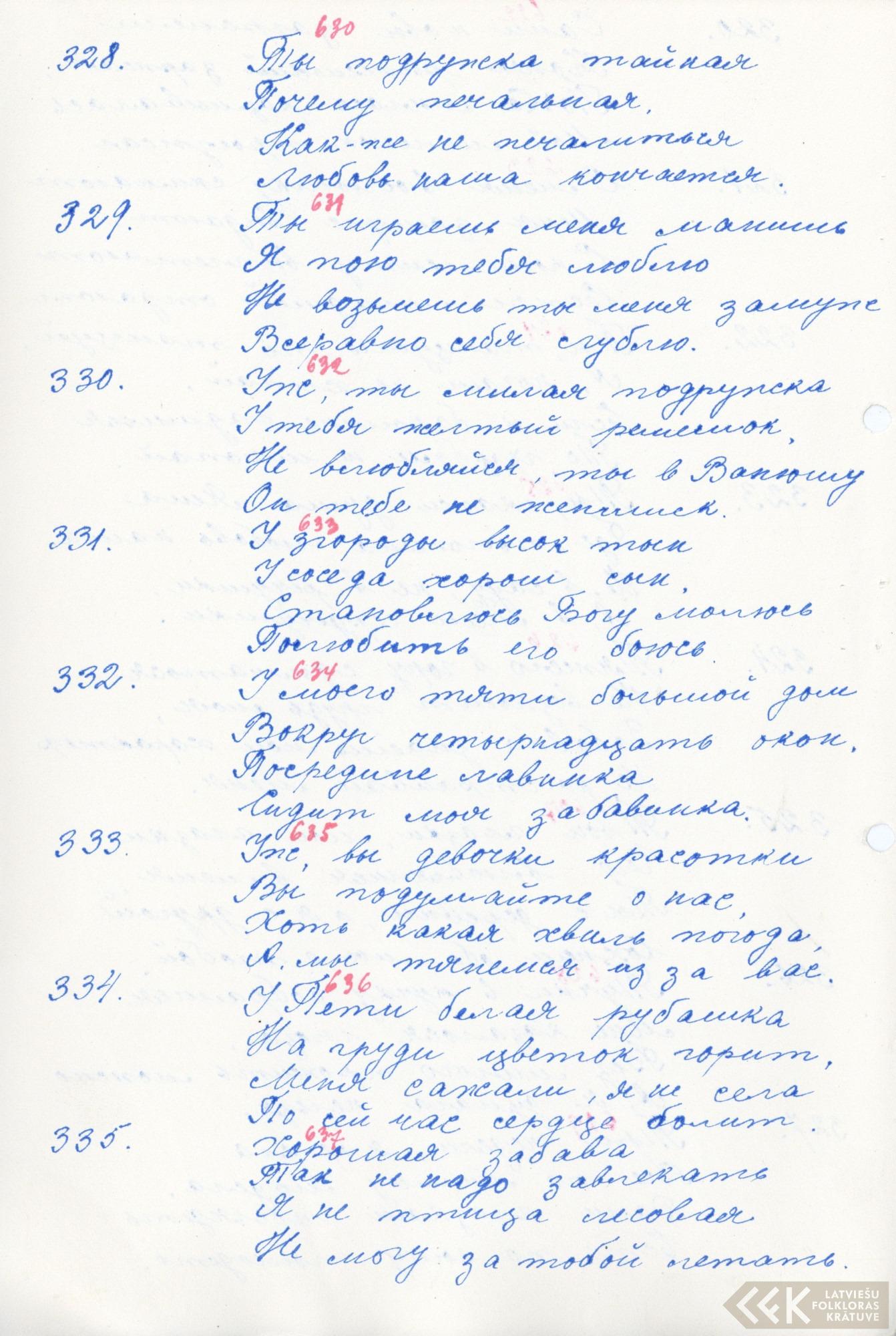 1834-Folkloras-instituta-ekspedicija-Rezekne-01-0083