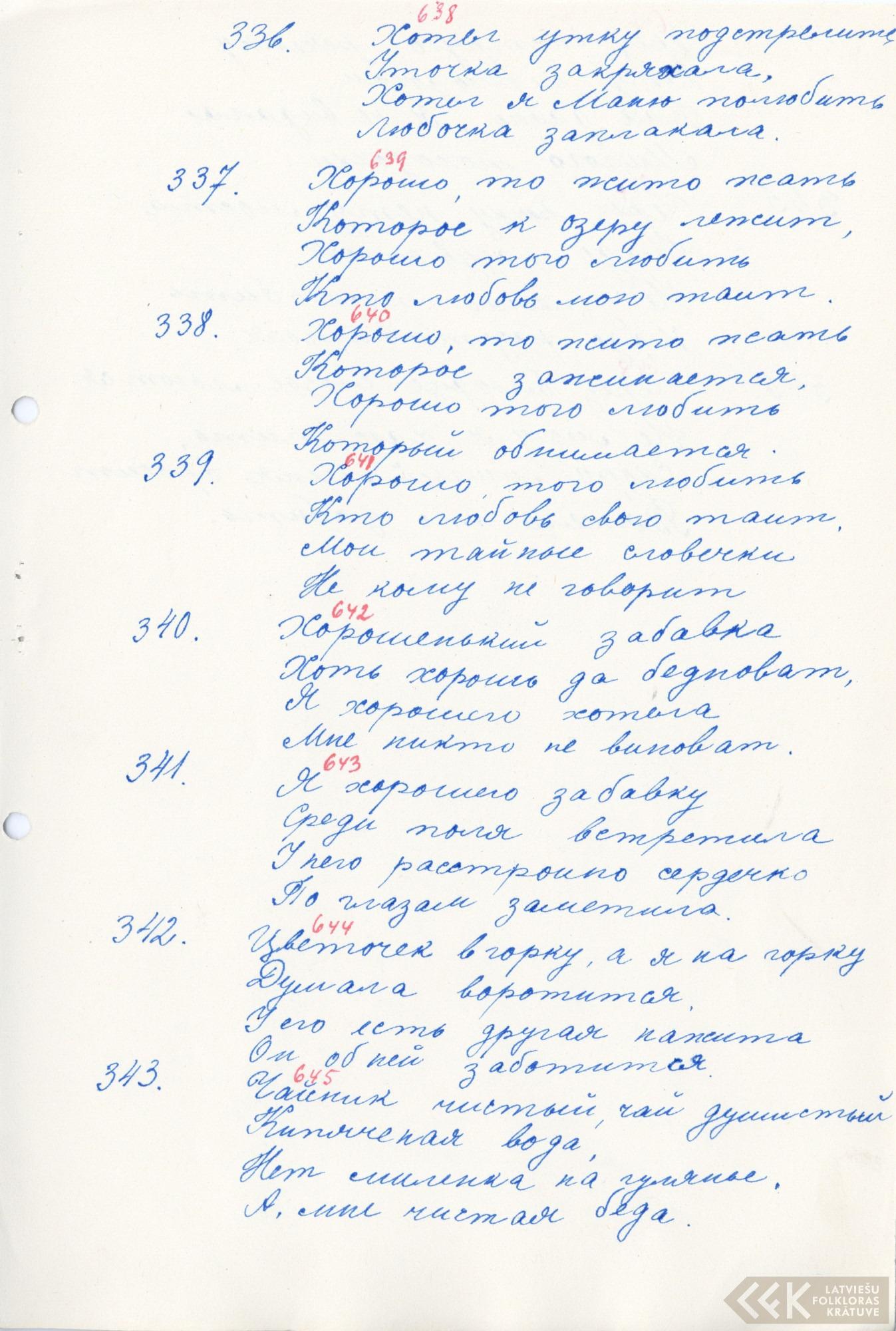 1834-Folkloras-instituta-ekspedicija-Rezekne-01-0084