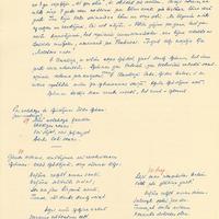 1895-6-zinatniska-ekspedicija-01-0024