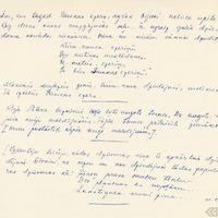 1895-6-zinatniska-ekspedicija-02-0008